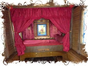 gypsy interior